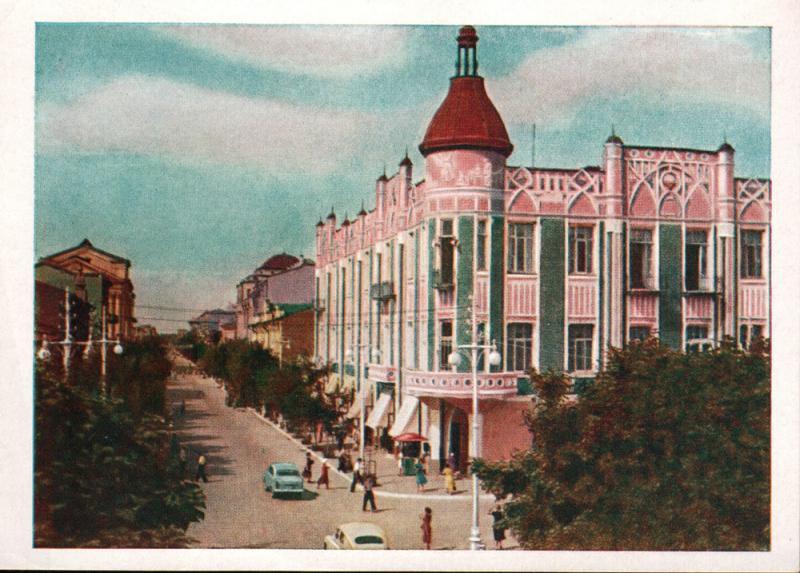 "Краснодар. Гостиница ""Кубань"""