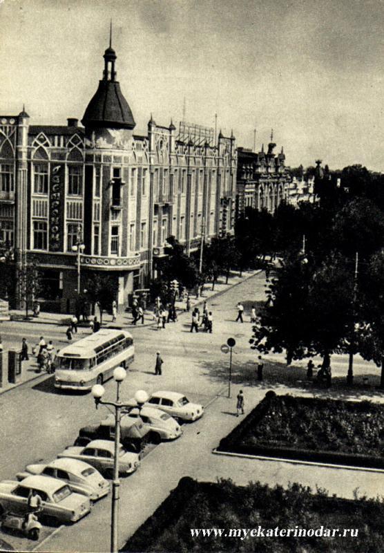 Краснодар. Коммунистическая улица