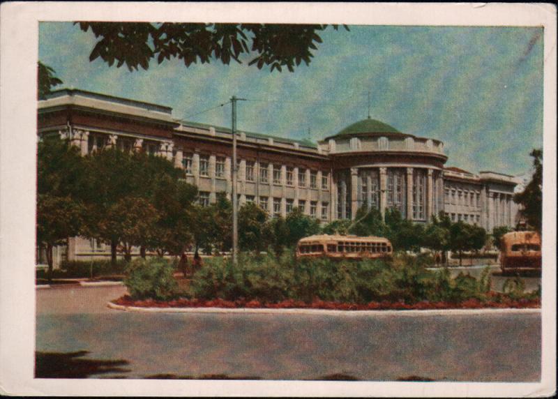 Краснодар. Кубанский институт пищевой промышленности