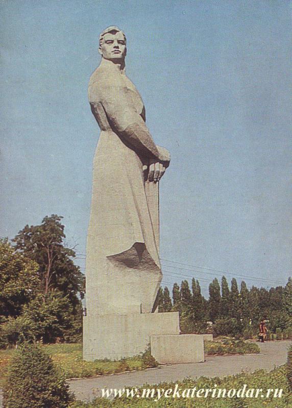 Краснодар. Монумент Человеку-созидателю, 1974 год