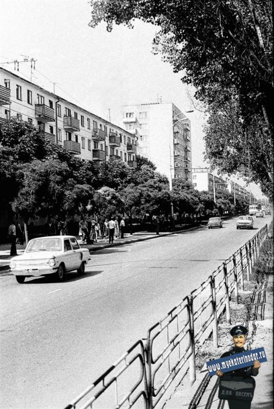 Краснодар. На улице Карла Либкнехта , 1978 год.