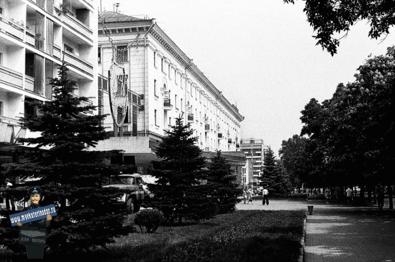 Краснодар. На улице Красной, 1978 год.