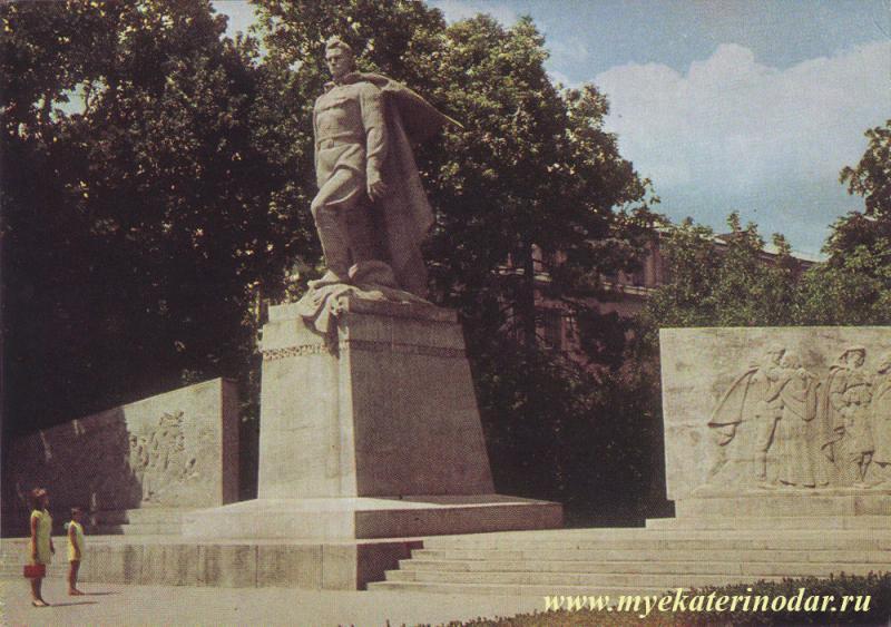 Краснодар. Памятник воинам-освободителям Краснодара