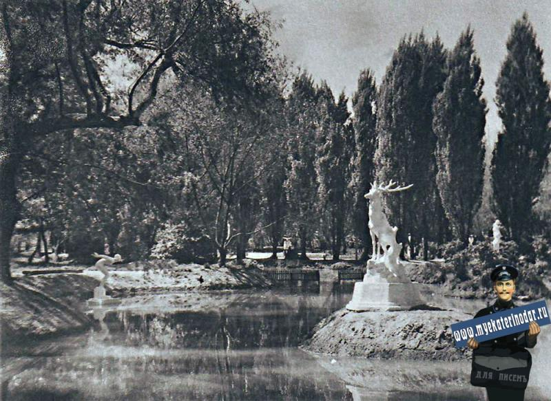 Краснодар. Парк им. М. Горького конец 50-х годов.