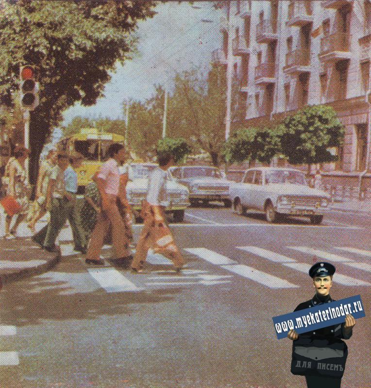 Краснодар. Переход на углу улиц Мира и Красной. 1980 год.
