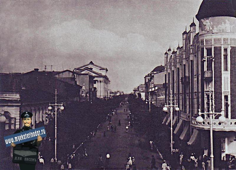 Краснодар. Перекрёсток улиц Красной и Ворошилова конец 50-х годов