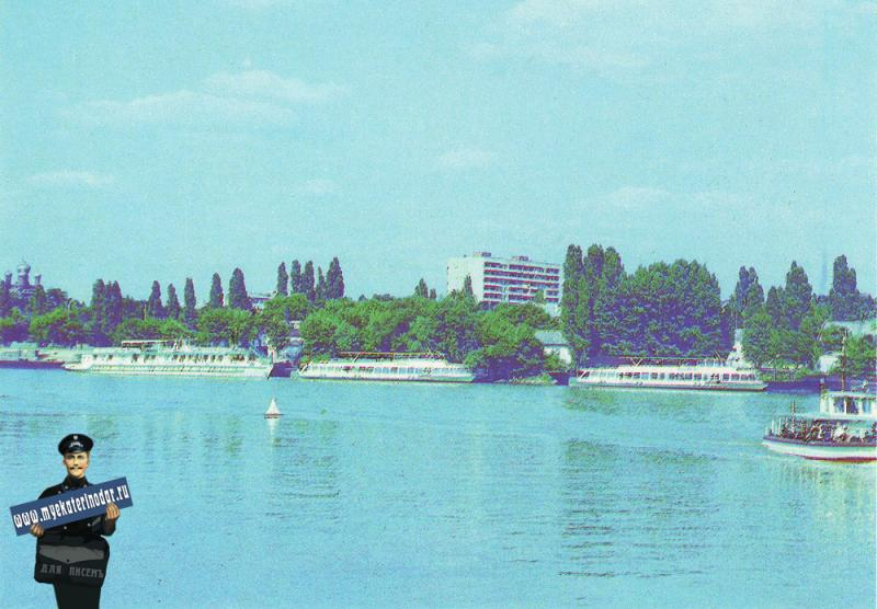 Краснодар. Река Кубань.