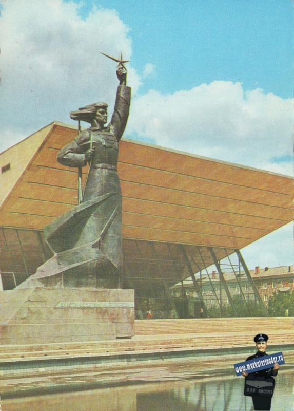 """Краснодар. Широкоформатный кинотеатр """"Аврора"""""""