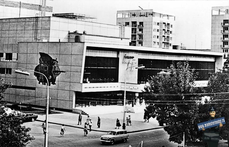 Краснодар. Театр оперетты. 1967 год.