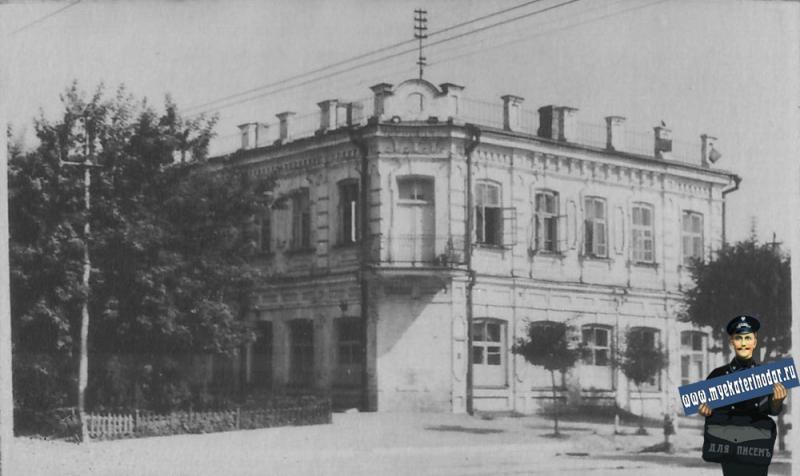 Краснодар. Техникум Советской торговли. 1959 год.