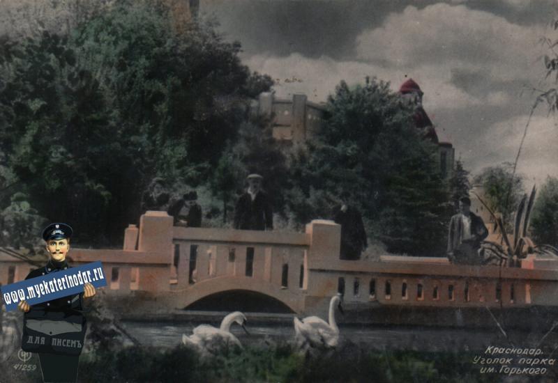 Краснодар. Уголок парка им. М. Горького, 1939 год
