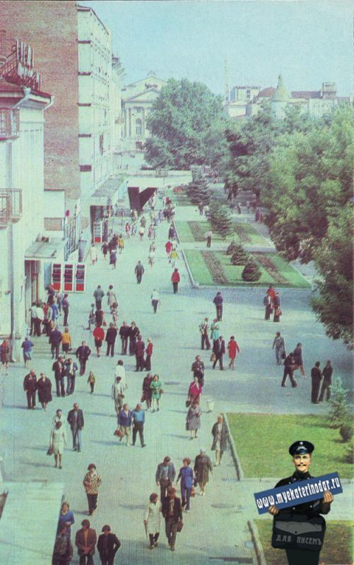 Краснодар. Улица Красная. 1975 год.