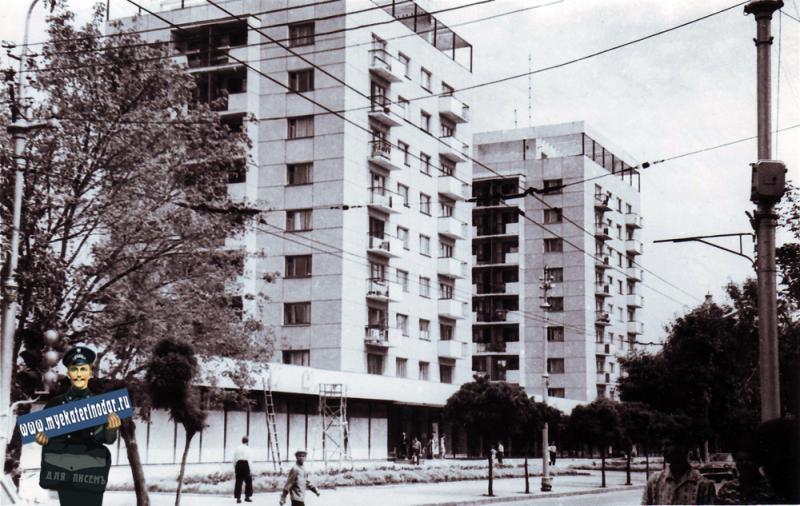 Краснодар. Улица Мира № 37 и 39. 1967 год.