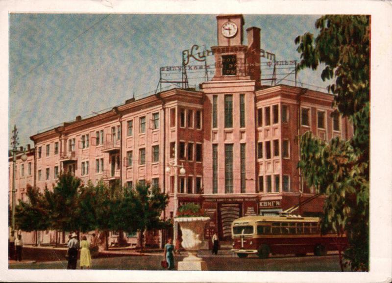Краснодар. Улица Мира и Красная. Жилой дом, 1957 год