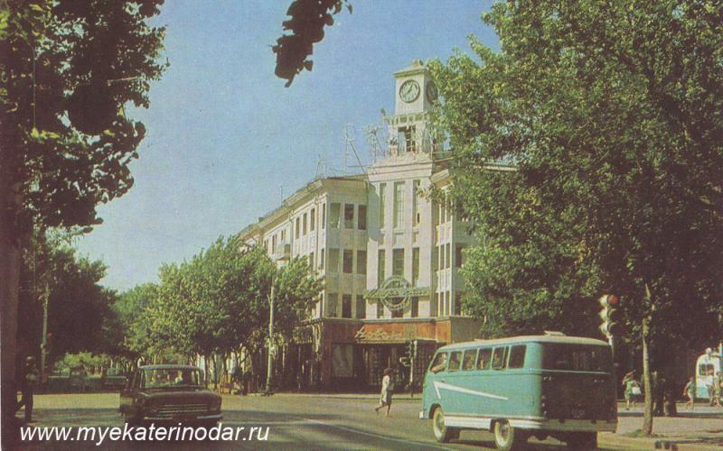 Краснодар улица ленина - 8