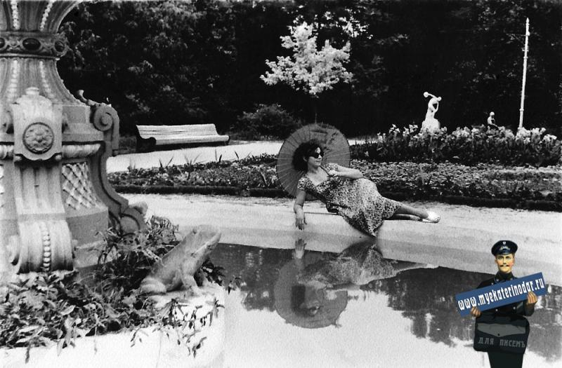 Краснодар. В Горпарке летом 1959 года.