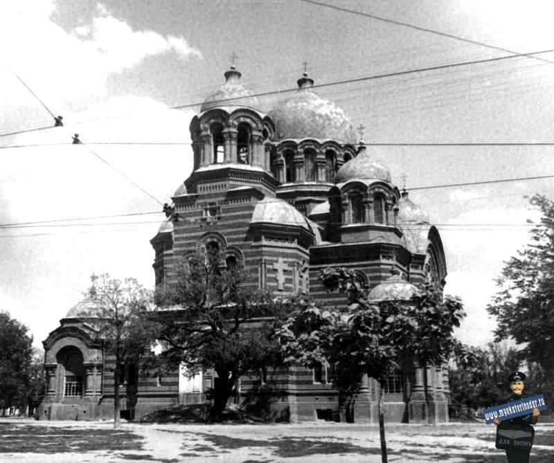 Краснодар. Вид на Екатерининский собор с улицы Коммунаров, 1952 год.