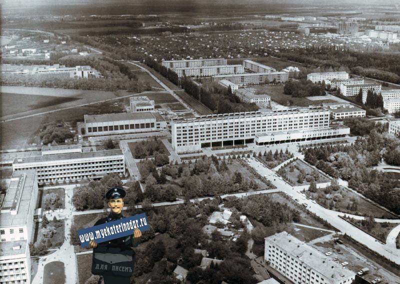 Краснодар. Вид на Кубанский сельскохозяйственный институт. 1986 год.