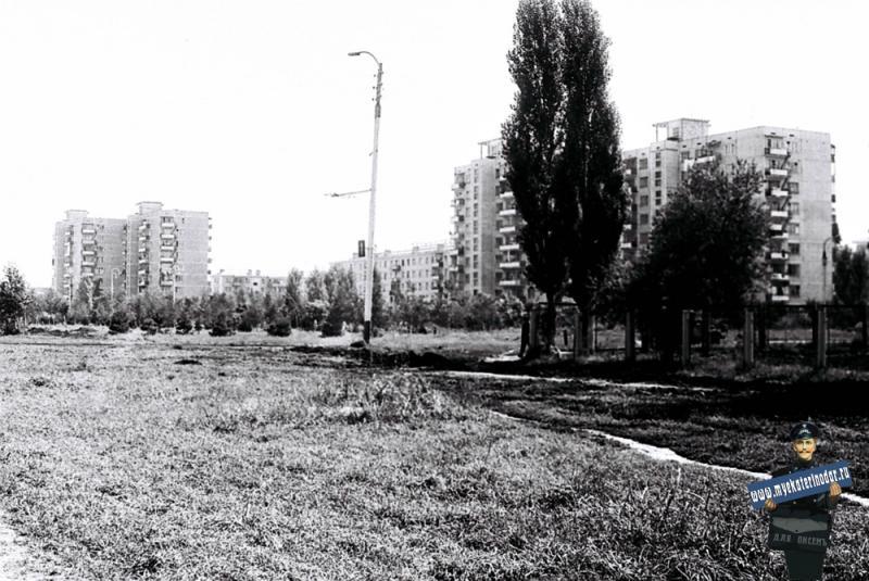 Краснодар. Вид на посёлок Гидростроителей, 1978 год. Фото №1