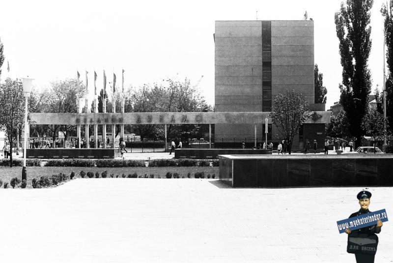 "Краснодар. Вид на стадион ""Динамо"" с улицы Красной, 1978 год."