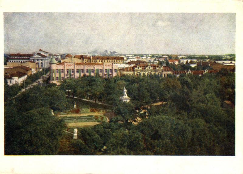 Краснодар. Вид со стороны Первомайского сквера