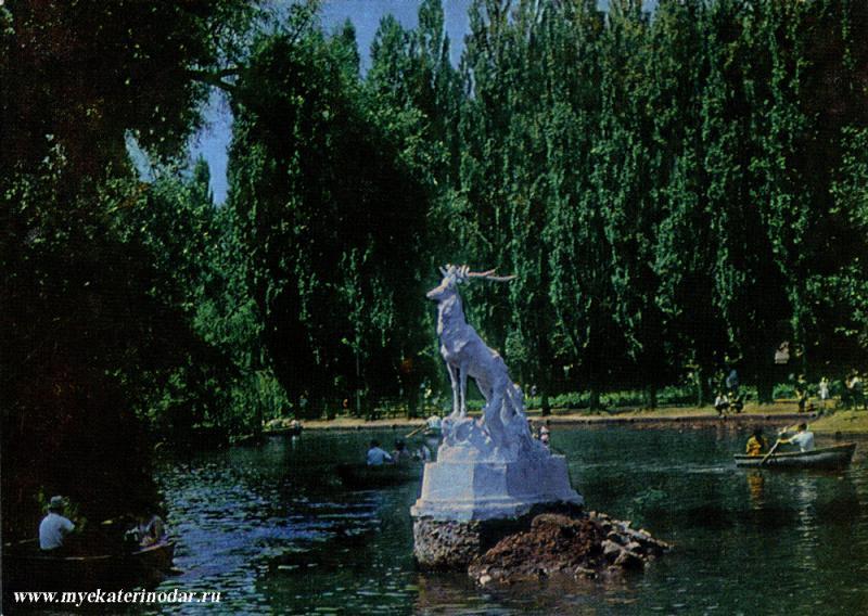 Краснодар. Водный бассейн в парке культуры им. Горького, 1965 год