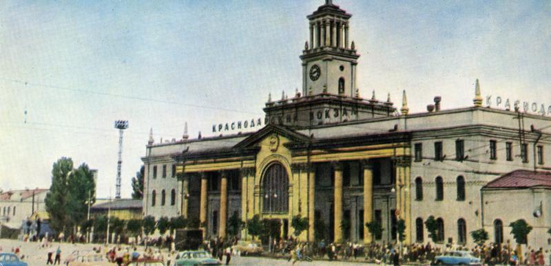 Краснодар. Железнодорожный вокзал, 1965 год