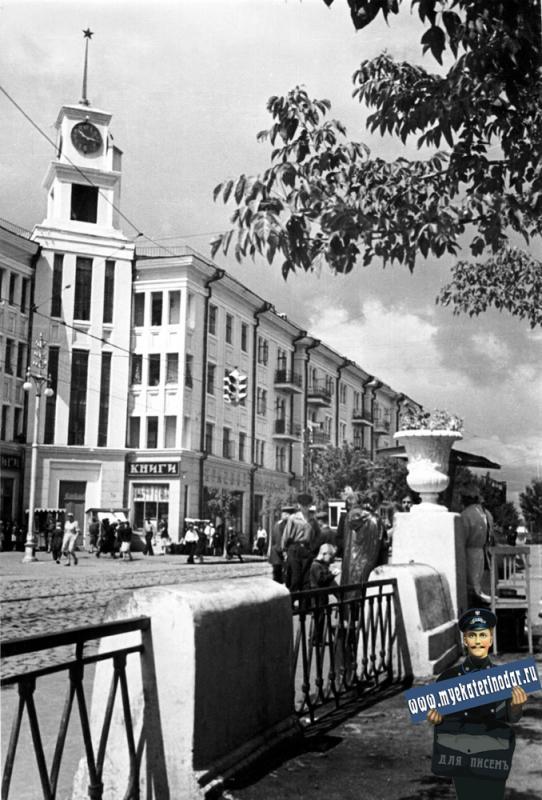 Краснодар. Жилой дом на Пролетарской улице №28. Весна 1950 год.