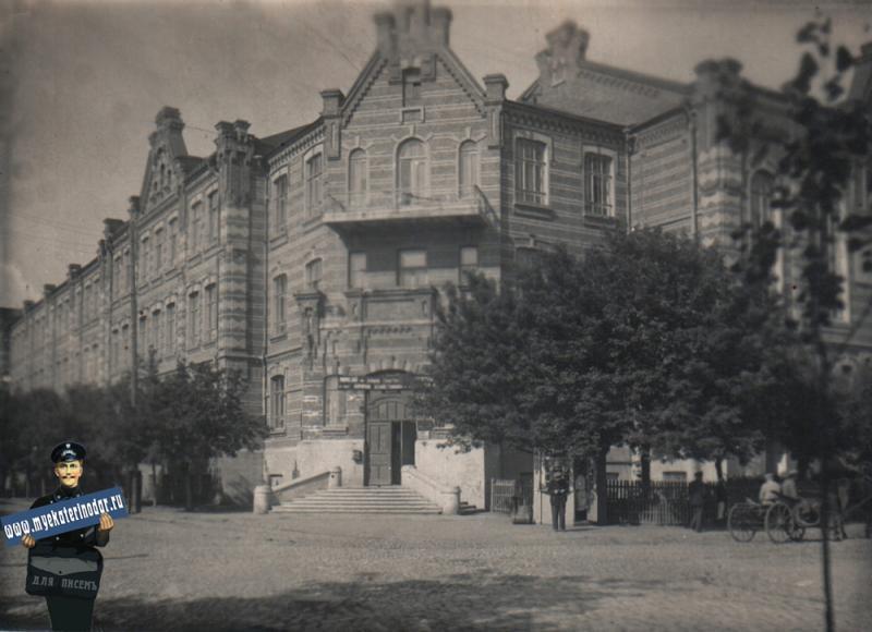 Краснодар. Краснодарский институт виноградарства и виноделия (КИВИВ).