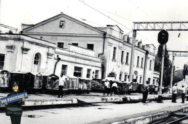 Краснодарское ОПП, Главное здание, Вид со стороны перрона, 1978 год