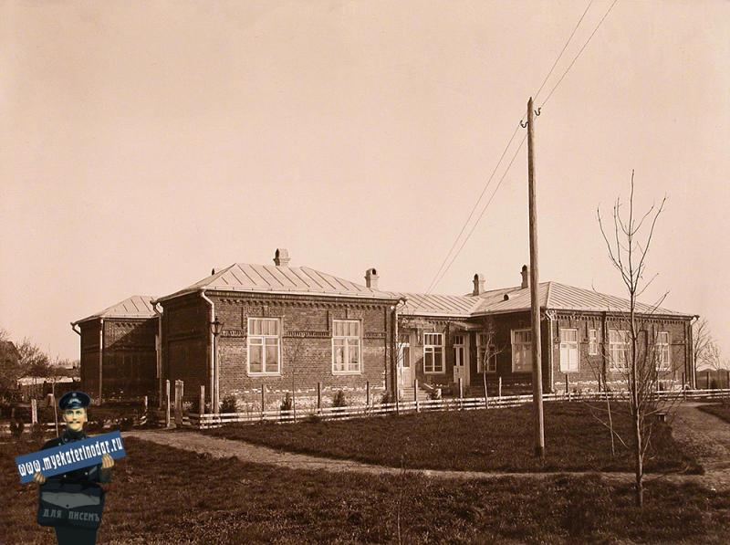 Екатеринодар. Кубанский мариинский женский институт. 25.10.1913 год.