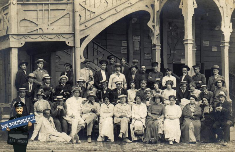 Екатеринодар. Летний театр, 1910 год. Драматическая группа Н.Н. Синельникова