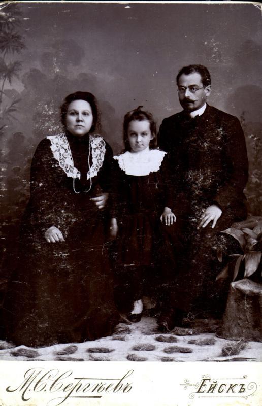 М.С. Сергеев, 1903 год