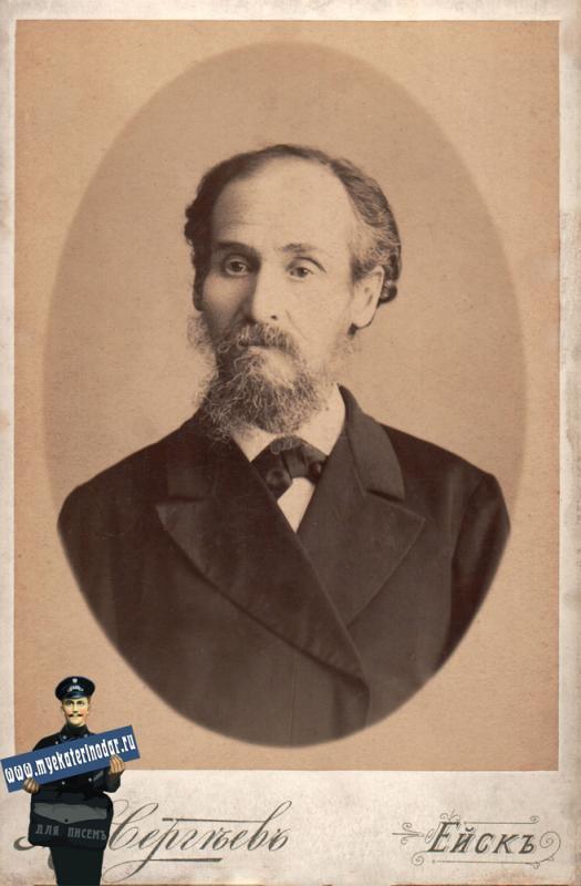 М.С. Сергеев, 1900 год