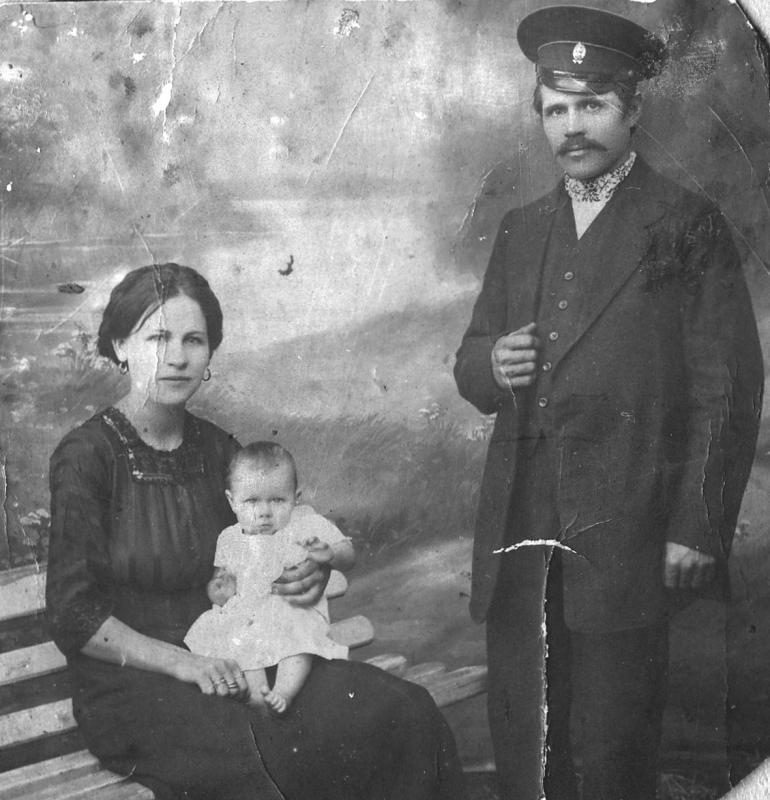 Марфа, Любовь и Степан Погореловы
