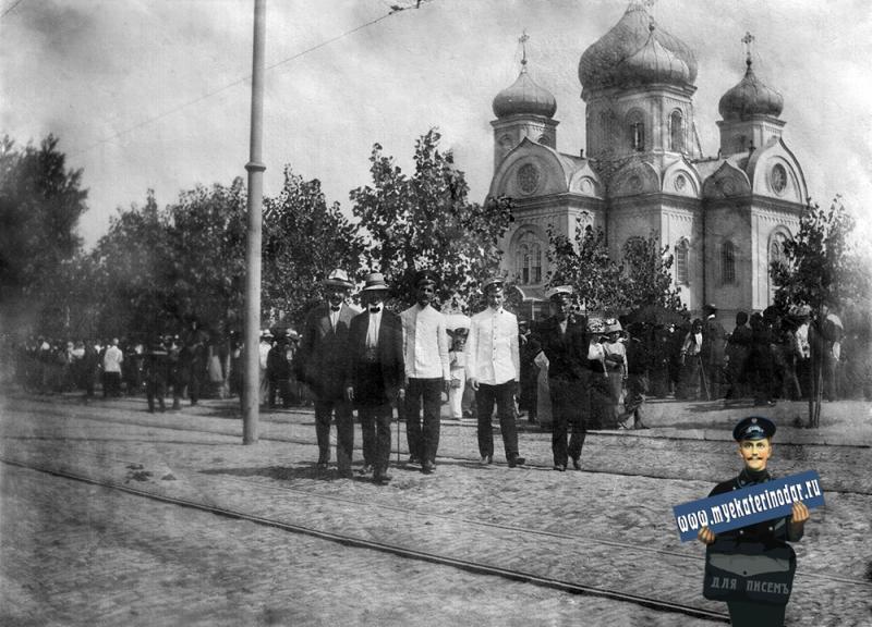 Екатеринодар. На улице Красной у Александро-Невского собора