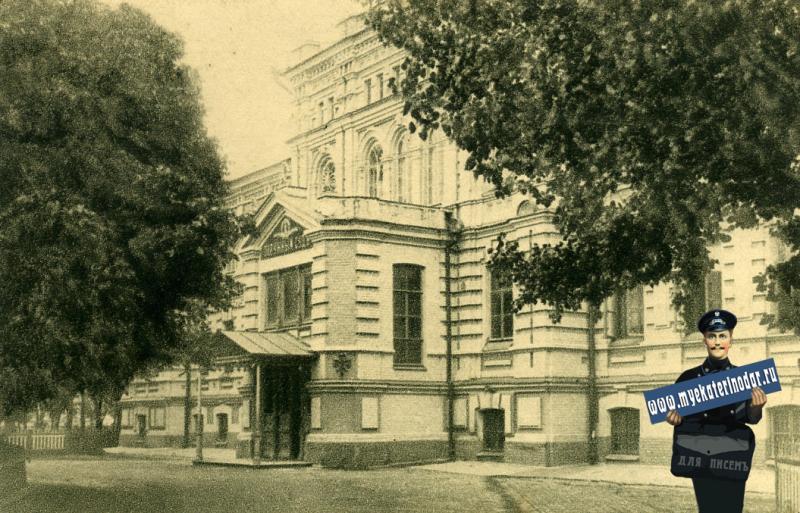 Екатеринодар. Окружной суд
