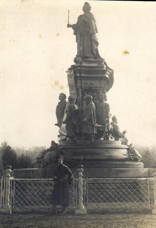 Екатеринодар. Памятник Екатерине II, 1919 год