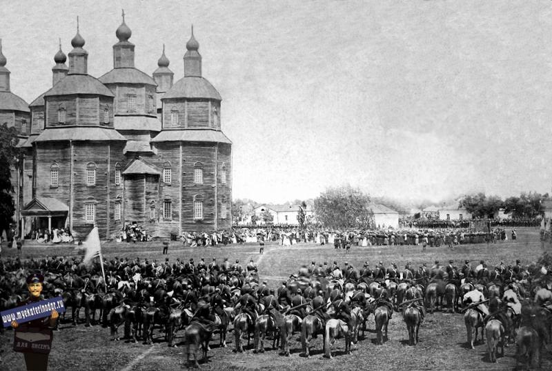 Екатеринодар. Панихида по жертвам Кавказской войны, 20 мая 1868 года