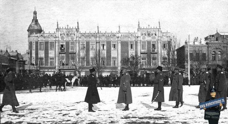 "Екатеринодар. Парад ""Корниловского полка"", 21 января 1920 года. Фото 2"