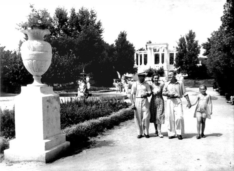 Краснодар. Парк им. М. Горького, 1954 год