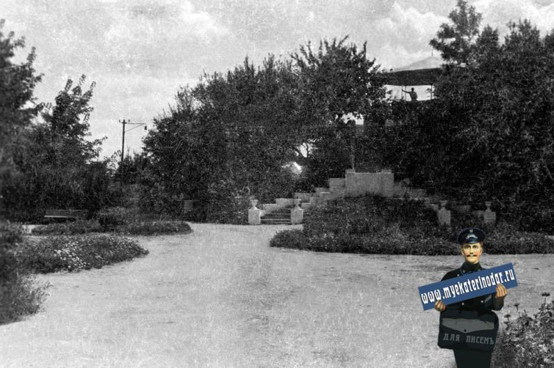 Краснодар. Парк им. М. Горького. 1947 - 1949 годы
