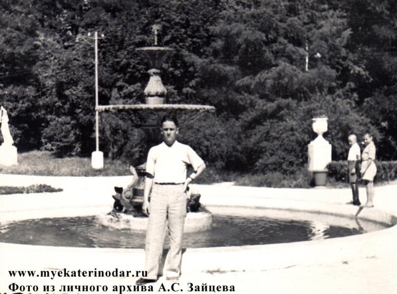 Краснодар. Парк им. М. Горького, 1966 год