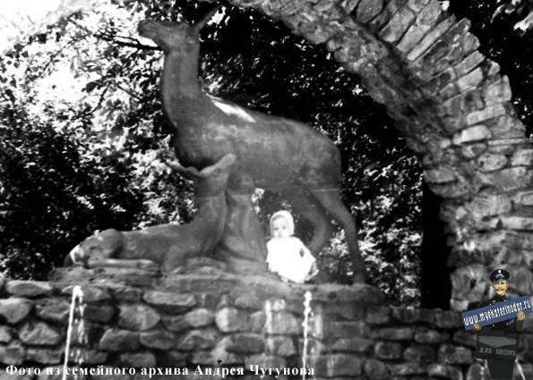 Краснодар. Парк им. М. Горького, 1970 год
