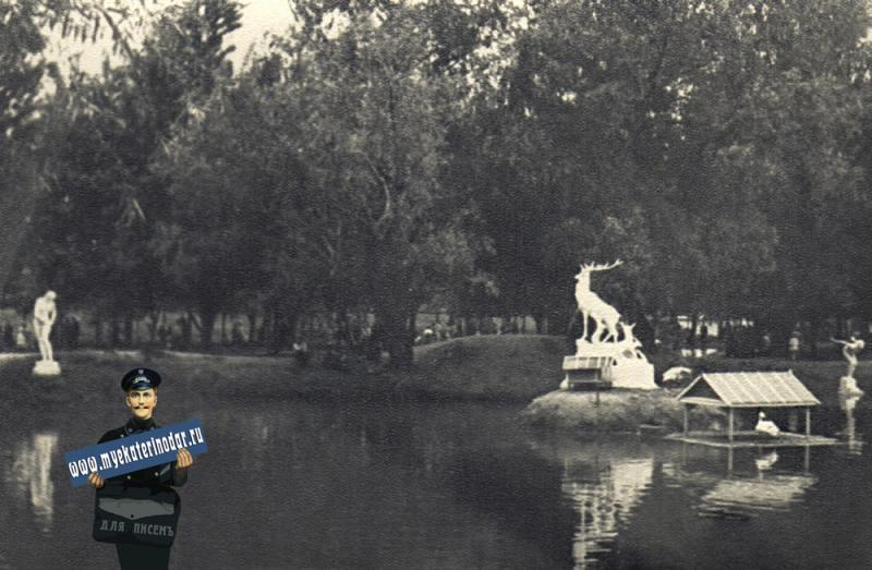 Краснодар. Парк им. М. Горького, конец 1950-х