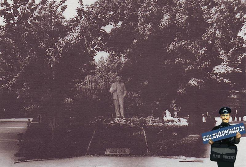 Краснодар. Парк им. М Горького, лето 1958 года