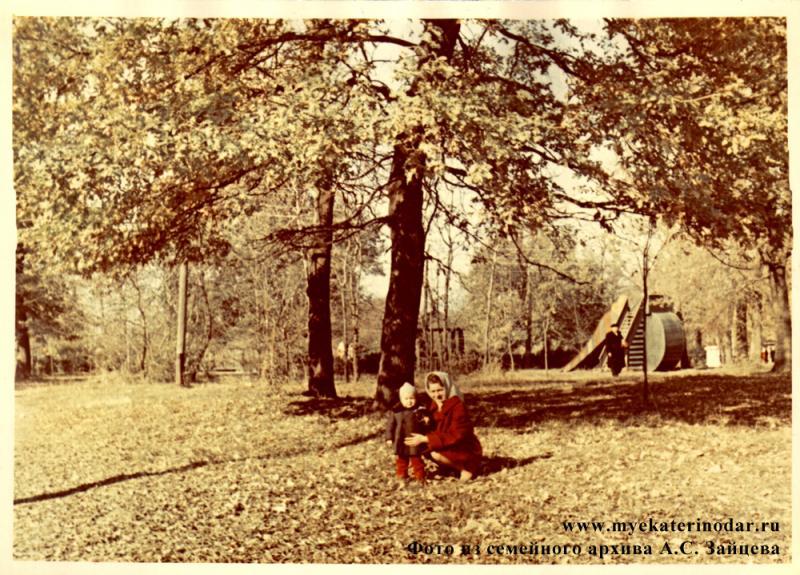 Краснодар. Первомайская роща, 1966 год
