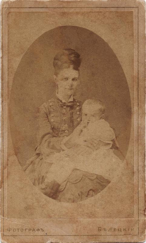 Екатеринодар. Портрет женьщины с младенцем. Фотография П.С.Белецкого