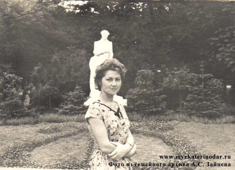 Краснодар. Парк им. М. Горького. 1966 год