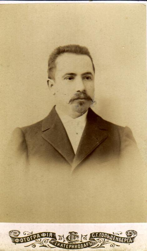 С.Г. Гольденберг